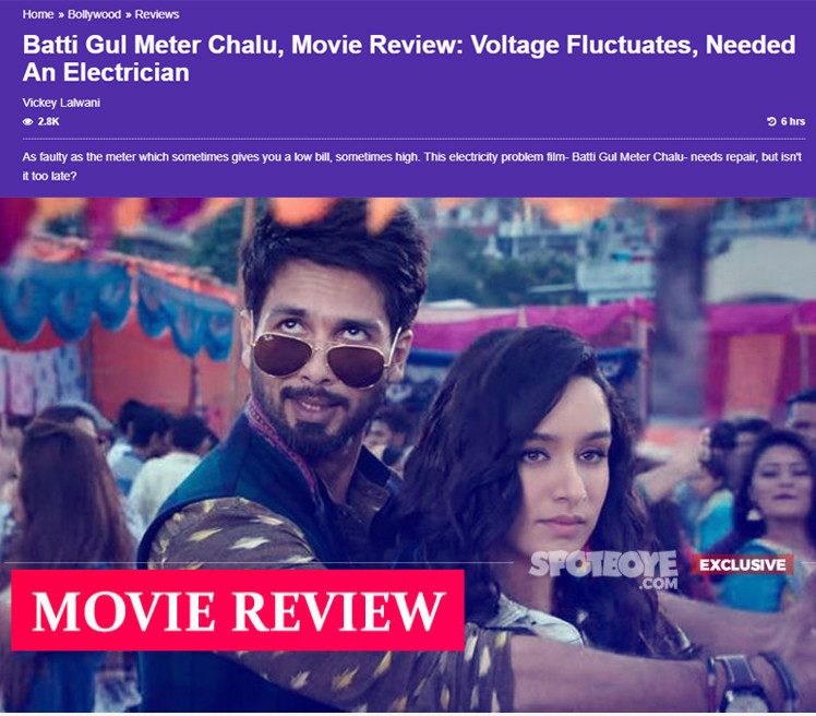 batti-gul-meter-chalu-movie-review