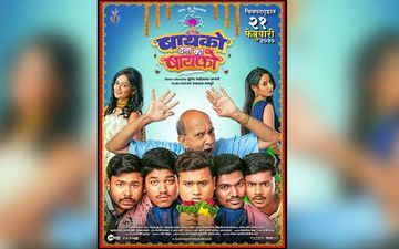Bayko Deta Ka Bayko: New Teaser Of This Upcoming Marathi Comedy Film Is Hysterical