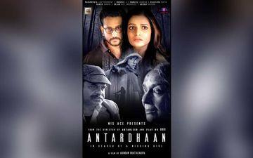 COVID-19: Parambrata Chatterjee, Tanusree Chakraborty Starrer Antardhaan Official Trailer Release Date Postponed