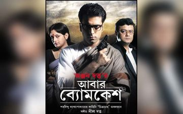 Satyanweshi Byomkesh: Official Teaser Starring Parambrata Chattopadhyay, Rudranil Ghosh Rudy Is Out