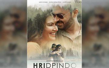 Hridpindo: Shieladitya Moulik's Next Starring Arpita Chatterjee, Shaheb Chatterjee Locks Release Date