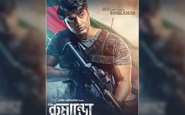 Commando: Dev Adhikari Shares Poster Of His First Bangladeshi Film; Shooting Starts From Today
