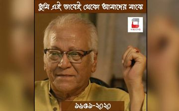 Santu Mukhopadhyay Passes Away: Celebrities Mourn Sad Demise Of Veteran Actor