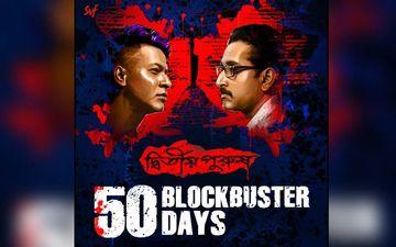 Dwitiyo Purush: Parambrata Chatterjee, Raima Sen, Anirban Bhattacharya Starrer Completes 50 Days At Boxoffice