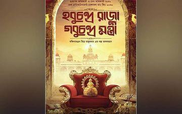Hobu Chandra Raja Gobu Chandra Mantri Poster Starring Saswata Chatterjee, Arpita Chatterjee, Kharaj Mukherjee Released