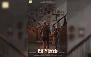 Agantuk New Poster Starring Sohini Sarkar And Abir Chatterjee Released