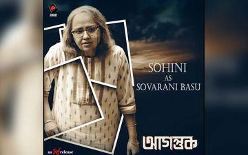Agantuk: Character Posters Of Sohini Sarkar And Abir Chatterjee Released