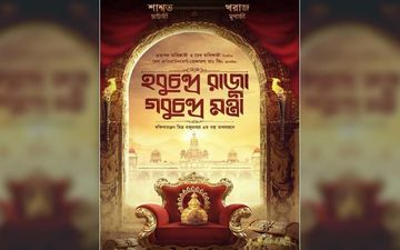 Hobu Chandra Raja Gobu Chandra Mantri: Director Aniket Chattopadhyay Is Overwhelmed From The Response