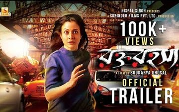 Rawkto Rawhoshyo Trailer Released: Koel Mallick Starrer Is Riveting And Twisted Classic Thriller