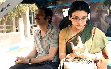 Atanu Ghosh's Binisutoy Enters Final Round Of Best Indian Films of 2019