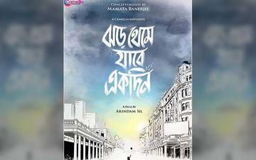 Multi-Starrer Short Film Jhhar Themey Jabe Ekdin Crosses 10 Lakh Views On Social Media Platforms
