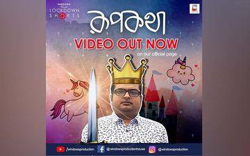 Shiboprosad Mukherjee, Nandita Roy Directorial Rupkatha Starring Biswanath Basu Released