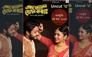 Brahma Janen Gopon Kommoti Starring Soham Majumdar, Ritabhari Chakraborty Gets Uncut 'U' From CBFC