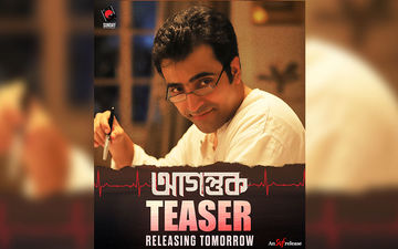 Agantuk: Indraadip Dasgupta's Next Thriller Film Official Teaser To Release On This Date