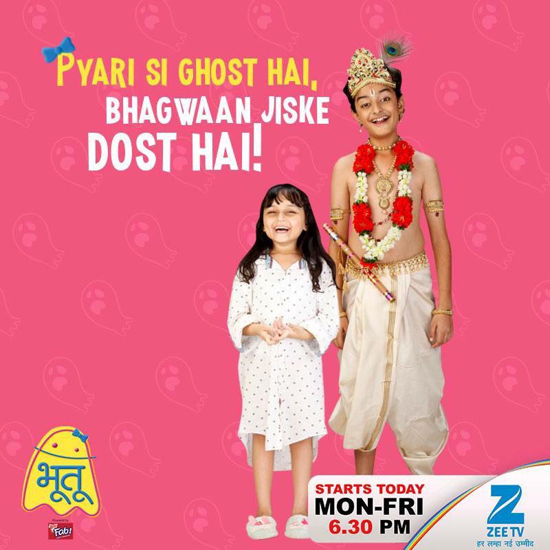 bhootu serial poster