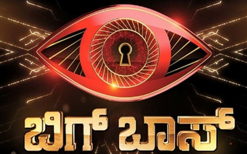 Bigg Boss Kannada 8 Stops Abruptly Due To COVID-19, Contestants Leave The Show With A Heavy Heart