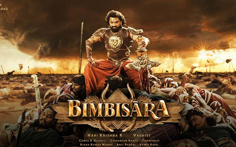 Bimbisara Teaser OUT: Nandamuri Kalyan Ram's First Look Unveiled On N. T. Rama Rao's Birthday Anniversary