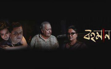 Bohomaan Trailer Released: Aparna Sen, Soumitra Chatterjee Starrer Is A Journey Of Emotional Turmoil