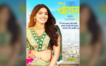 Bonus: Pooja Sawant's Hot 'Koli' Look Becomes 'Koliwadyachi Shaan' In This Gashmeer Mahajani Starrer