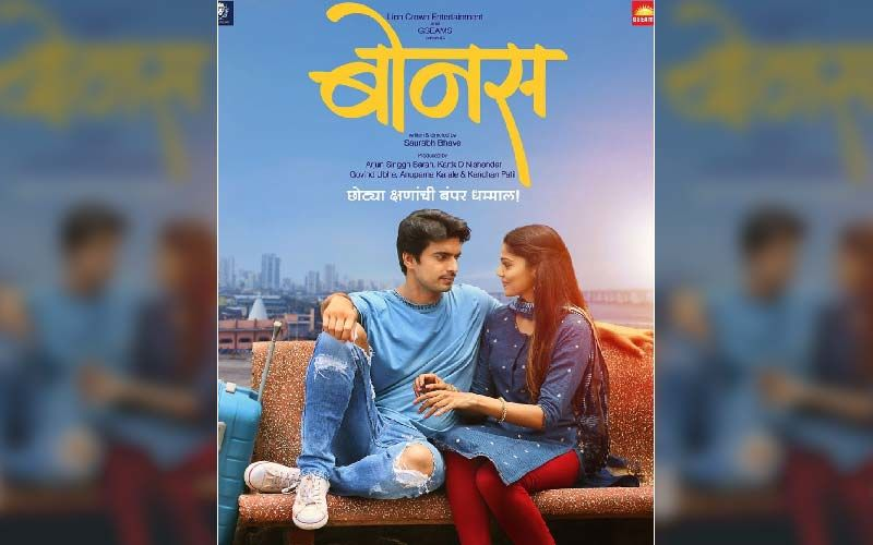 'Bonus': Official Poster of Gashmeer Mahajani And Pooja Sawant Starrer Film Out Now