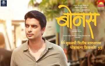 Bonus: Gashmeer Mahajani Flirts With Pooja Sawant With A Ghulam Ali Song 'Hungama Hai Kyu'
