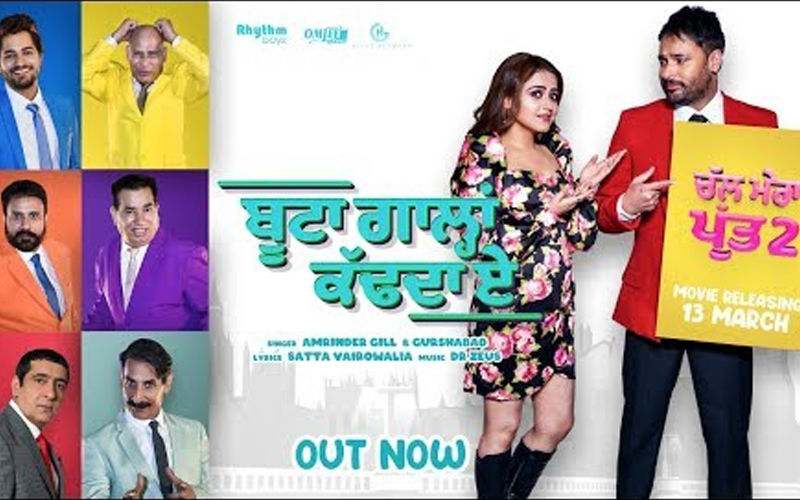 Boota Gaalan Kad Da Ae: First Song From 'Chal Mera Putt 2' By Gurshabad Ft. Amrinder Gill Is Playing Exclusively On 9X Tashan