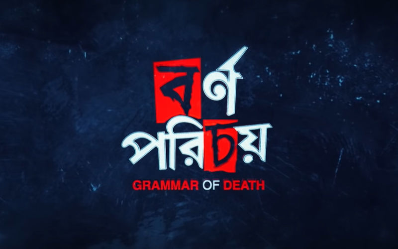 Jisshu Sengupta, Abir Chatterjee Starrer Bornoporichoy Second Song Protibeshi Released