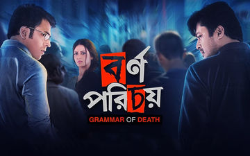 Jisshu Sengupta, Abir Chatterjee Starrer Bornoporichoy Title Track Released