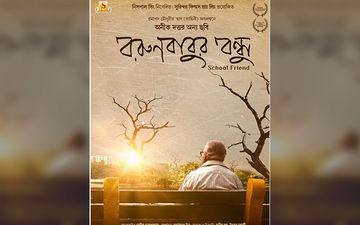 Borunbabur Bondhu Motion Poster Starring Soumitra Chatterjee Released On Twitter