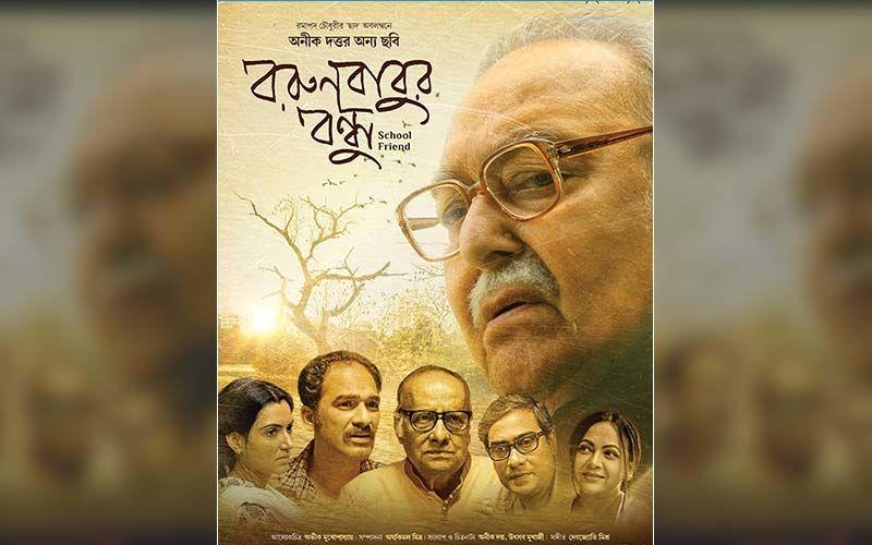 Borunbabur Bondhu Release Date Change Again, Now Releasing On February 28