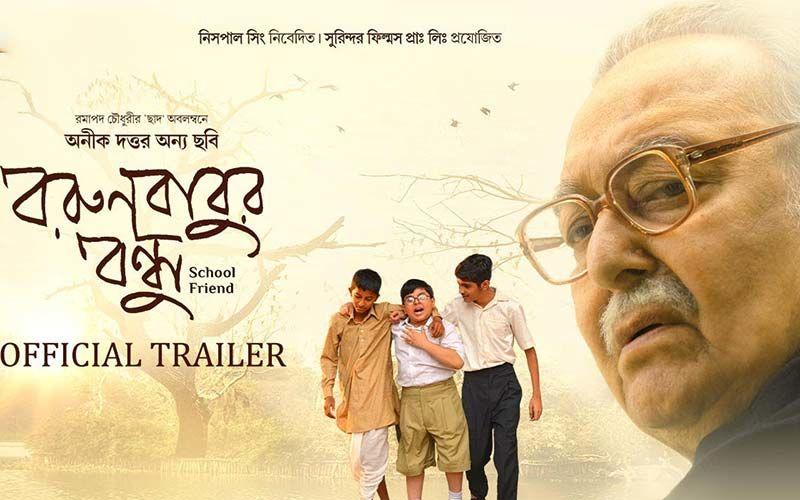 Borunbabur Bondhu Trailer Released: Soumitra Chatterjee, Arpita Chatterjee, Ritwick Chakraborty Starrer Is All About Friendship