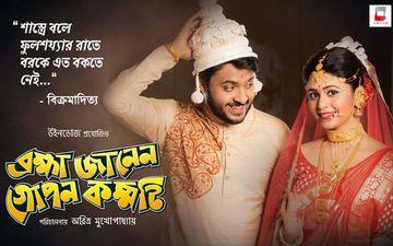 Brahma Janen Gopon Kommoti New Poster Starring Ritabhari Chakraborty, Soham Majumdar Released