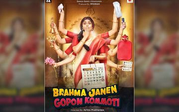 Brahma Janen Gopon Kommoti Trailer Released: Ritabhari Chakraborty Starrer Is Women Fight Against Taboos