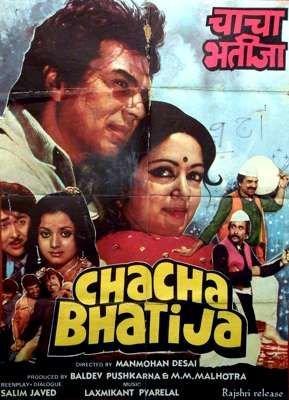 chachabhatija