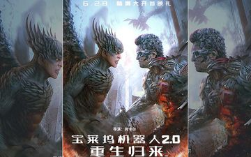 Chinese Poster Of Rajinikanth And Akshay Kumar Starrer 2.0 Revealed; Movie To Release In July