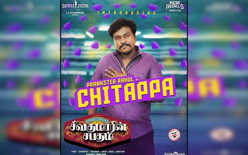 Sivakumarin Sabadham: Meet Prankster Rahul In The Character Of CHITHAPPA, Teaser Poster OUT Now