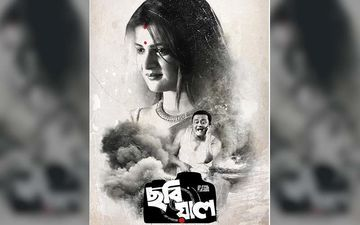Chobiyal Starring Srabanti Chatterjee, Saswata Chatterjee To Release On This Date