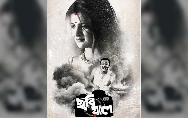 Chobiyal Starring Srabanti Chatterjee, Saswata Chatterjee To Release On This Date
