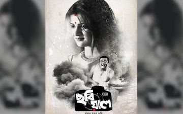 Chobiyal Poster Released: Srabanti Chatterjee, Saswata Chatterjee To Star As Lead Pair In Manas Basu's Next Film