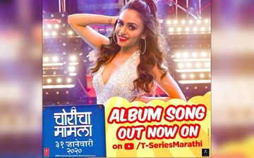 'Choricha Mamla' New Song Out Now: Amruta Khanvilkar's New Item Song 'Album Kadhaal Kay' Now Streaming