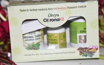 Coronavirus Treatment: Baba Ramdev's Patanjali Launches Coronil Medicine Kit for COVID-19