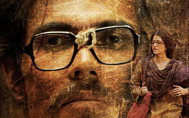 Take a look at Sarbjit's new poster
