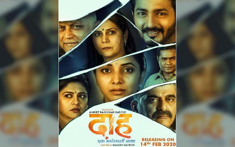 Daah - Ek Marmasparsha Katha: Official Trailer Of Sayali Sanjeev And Suhrud Wadekar Starrer Is OUT