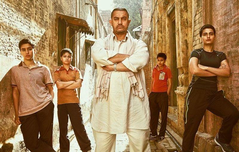 आमिर खान की फिल्म 'दंगल' के दो साल पूरे,  ट्विटर पर ट्रेंड कर रहा है #HarDinDangal