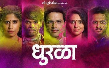 'Dhurala': Ankush Chaudhari, Siddharth Jadhav And Amey Wagh Celebrate Opening Of Bookings With This Funny Dance