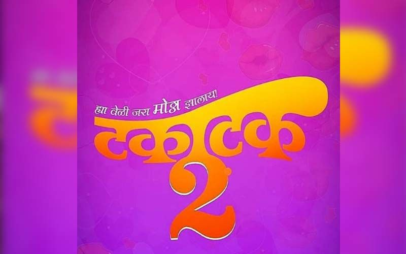 Takatak 2: The Official Teaser Poster Of This Upcoming Marathi Adult Comedy Sequel Is Finally Out