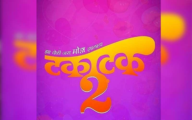 Takatak 2 Goes On Floors, Actor Prathamesh Parab Shares Moments From The Mahurat