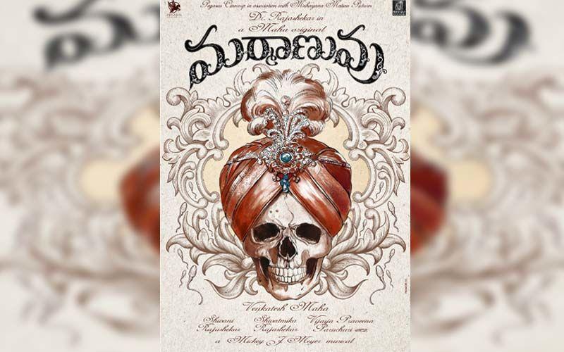 Marmaanuvu: Rajasekhar Teams Up With Venkatesh Maha For The Upcoming Telugu Film