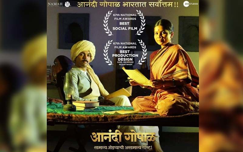 67th National Film Awards: Anandi Gopal Wins Best Feature Film On Social Issues And Best Production Design Award