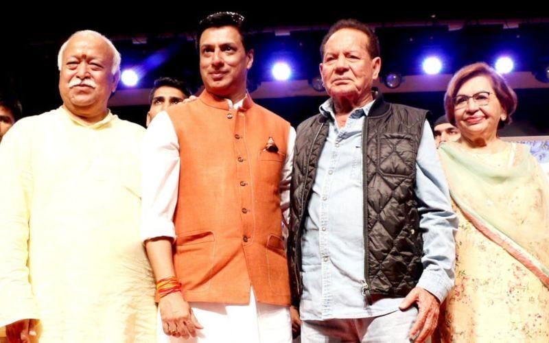 मधुर भंडारकर, सलीम खान और हेलन को मिला दीनानाथ मंगेशकर अवॉर्ड